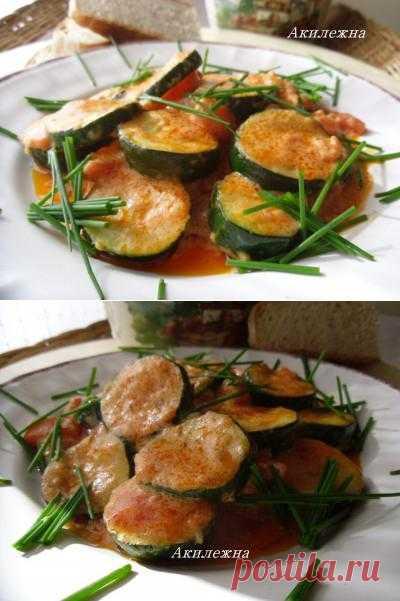 Цукини в томатном соусе