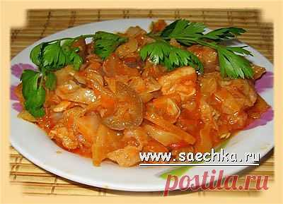 Тушеная свинина с овощами | рецепты на Saechka.Ru