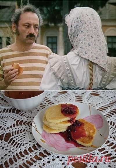 "Oladushki con las manzanas de la película ""Формула любви"""