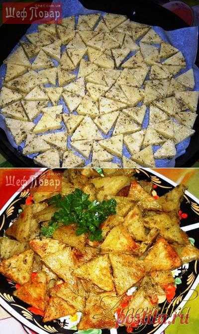 Картофельные треугольники - вкусный гарнир к мясу