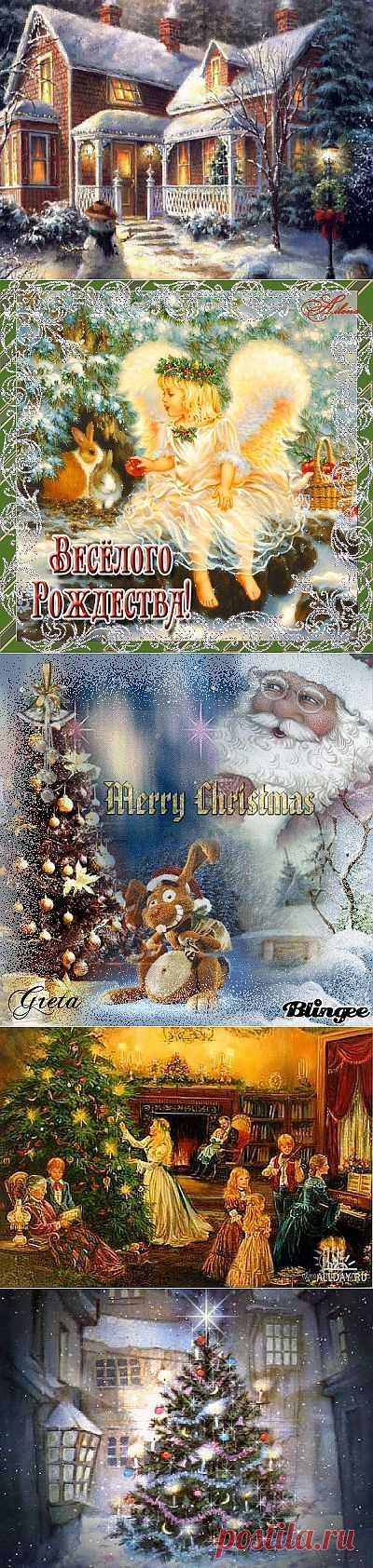 Католическое Рождество 25 декабря.