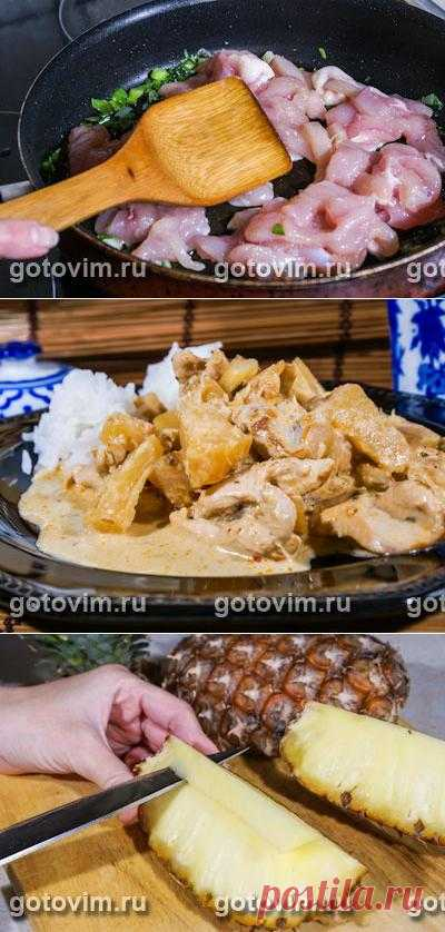 Тайская кухня: курица в кокосовом молоке