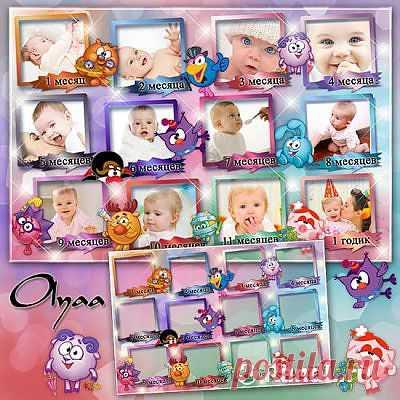 Виньетка для малышей - Первый год жизни со смешариками » RandL.ru - Все о графике, photoshop и дизайне. Скачать бесплатно photoshop, фото, картинки, обои, рисунки, иконки, клипарты, шаблоны.