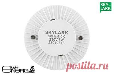 Купить светодиодную лампу таблетку GX53 в Минске   Светодиодная лампа 53 GX таблетка, цена