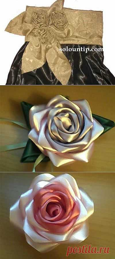 Делаем шикарные розы из атласной ленты и шелковой ткани.