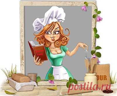 =Полезные кулинарные советы=.