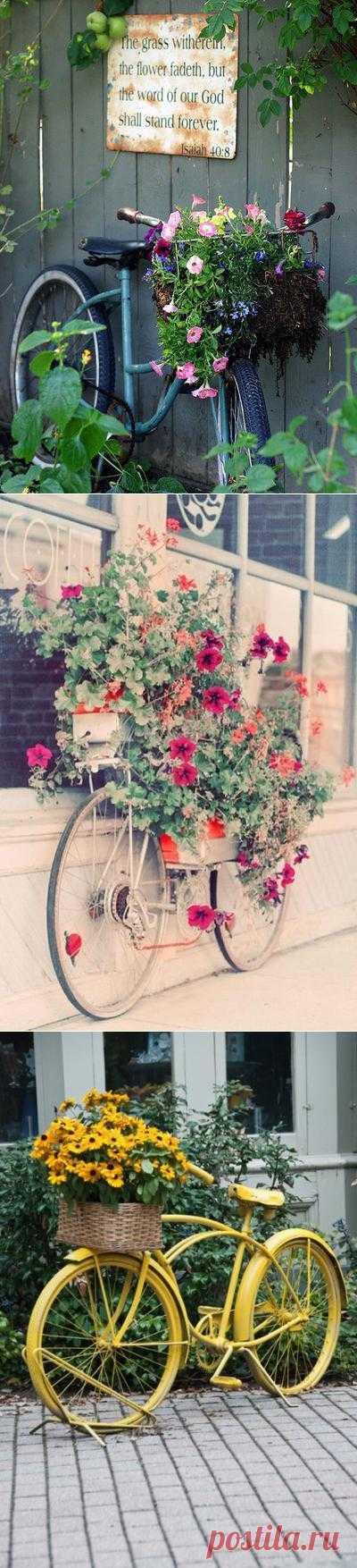 Дайте старому велосипеду новую жизнь!