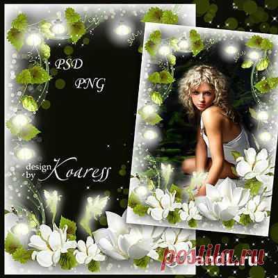 Романтическая женская рамка для фотошопа - Волшебной ночи мягкий свет » RandL.ru - Все о графике, photoshop и дизайне. Скачать бесплатно photoshop, фото, картинки, обои, рисунки, иконки, клипарты, шаблоны.