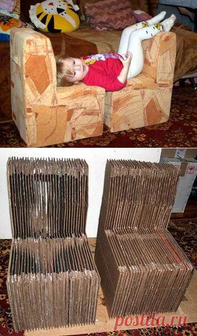 Как сделать 2 кресла из картона для ребенка!? Это просто!!!.