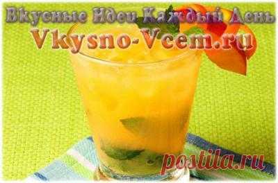 Сладость цвета солнца  Упоительная сладость персикового коктейля — игристое вино!