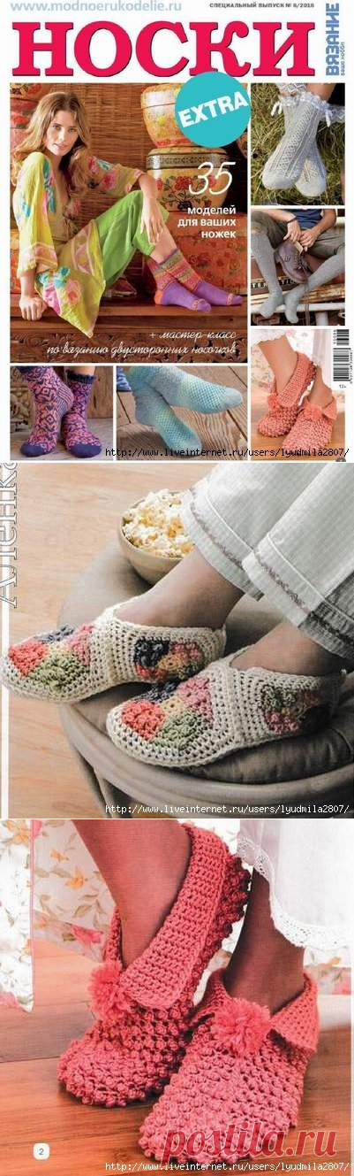 Knitting your hobby. No. 6\/2016 EXTRA special issue