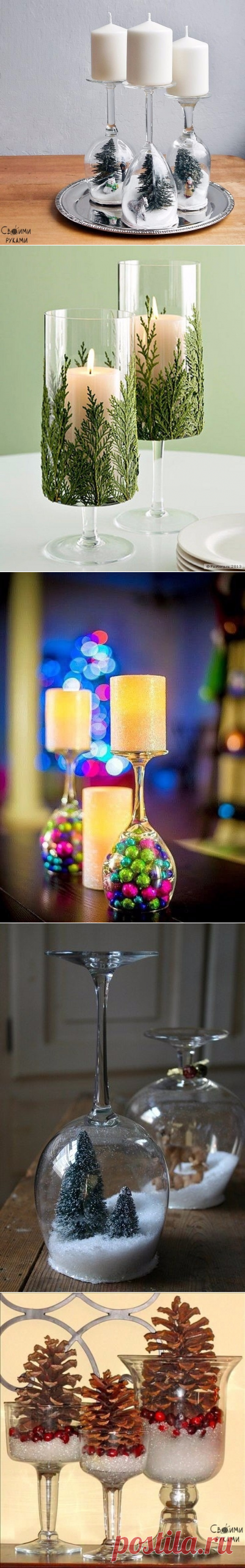 New Year's decor by means of glasses