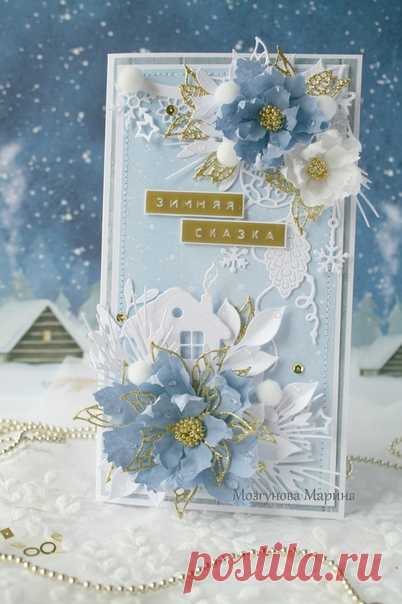 До Нового Года осталось -       41 день! И у нас первый гость. Сказочная     новогодняя открытка из новой новогодней коллекции!