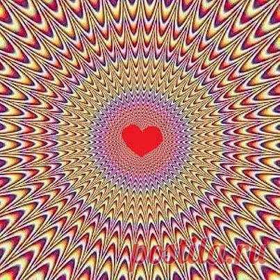 {{{{{{{{{ Love Vibrations }}}}}}}}}} - WOW!! | KALEIDOSCOPIC