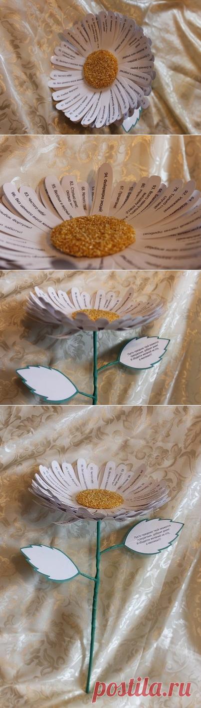 цветок в подарок с сотней пожеланий странах африки