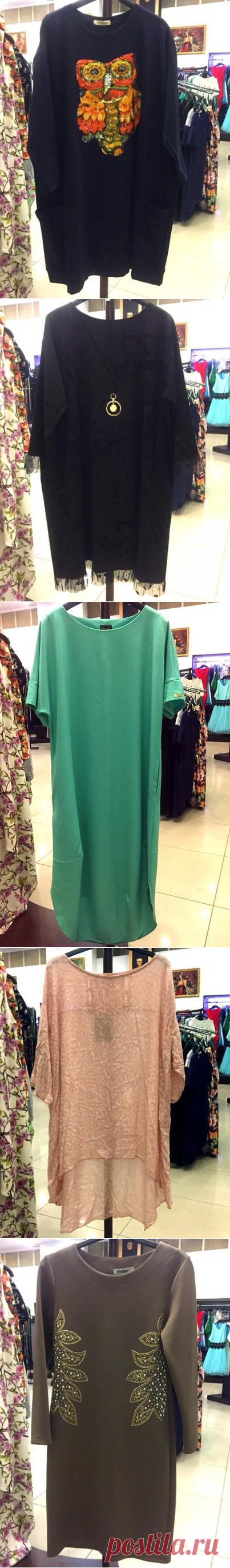 С нами Мода   женская одежда