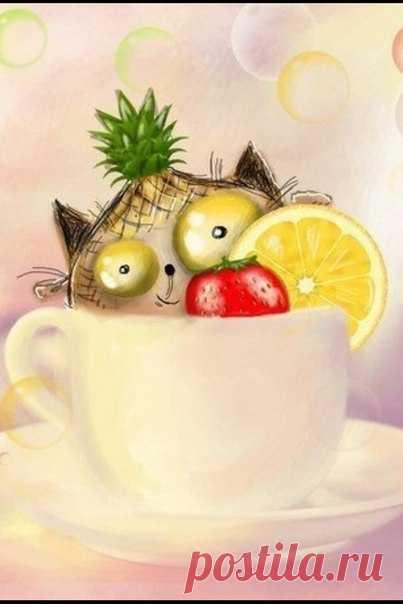 Доброе утро,всем весёлых выходных