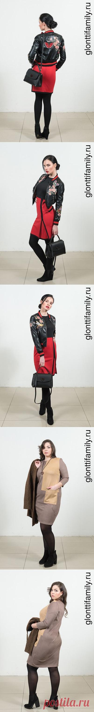 С нами Мода | женская одежда