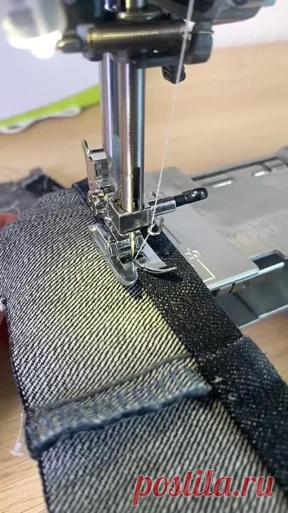 Лайфхак для шитья джинсы