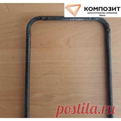 П-образный 6−40×24×40 элемент | Гнутая арматура стеклопластиковая, цена