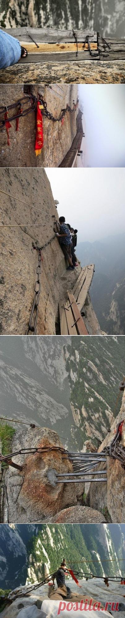 Пешеходный маршрут смерти на горе Хуашань, Китай - Путешествуем вместе