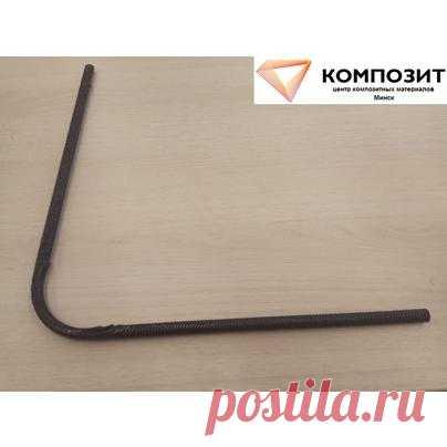 Г-образный 10−40×40 элемент   Гнутая арматура стеклопластиковая, цена