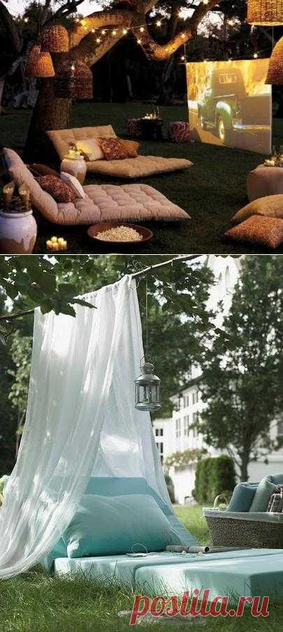 Незабываемые выходные в парке, в лесу, возле дома... для тех, кто ценит качественный отдых
