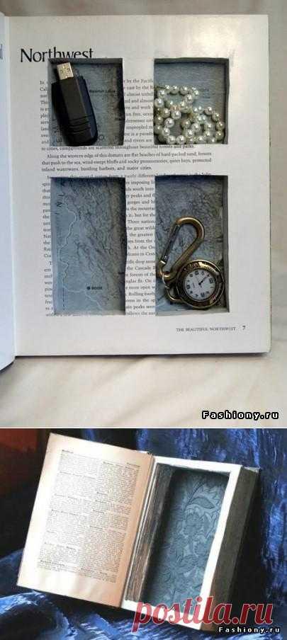 Книга тайник очень полезная вещь в доме. Все просто!
