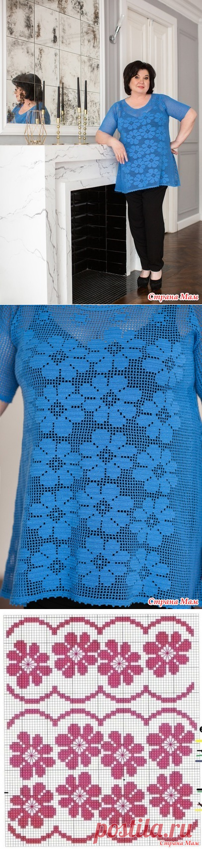 Forget-me-not tunic in fillet equipment - KNITTED MODA+ FOR NOT MODEL LADIES - the Country of Mothers