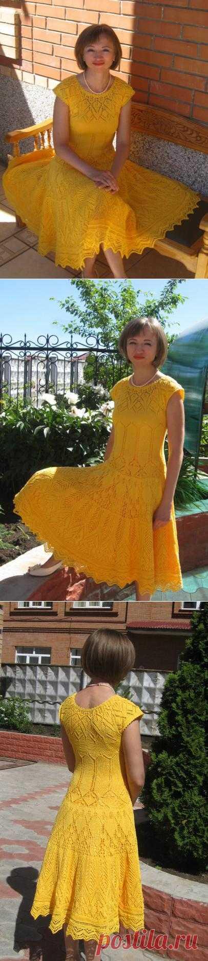 Солнечное платье. Комментарии