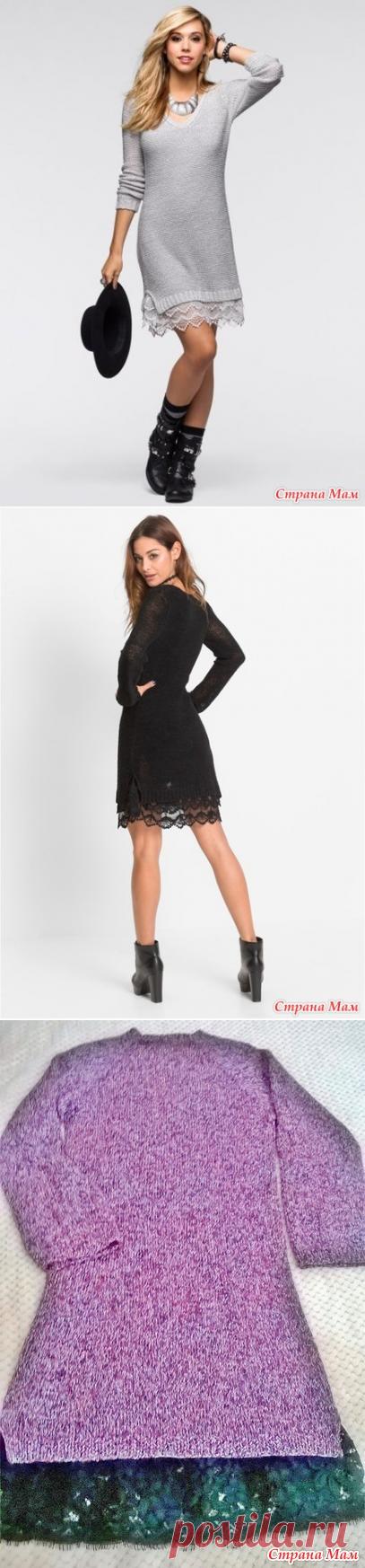 8b50d1f3594 Платье-реглан спицами с кружевом внизу - Вязание - Страна Мам .