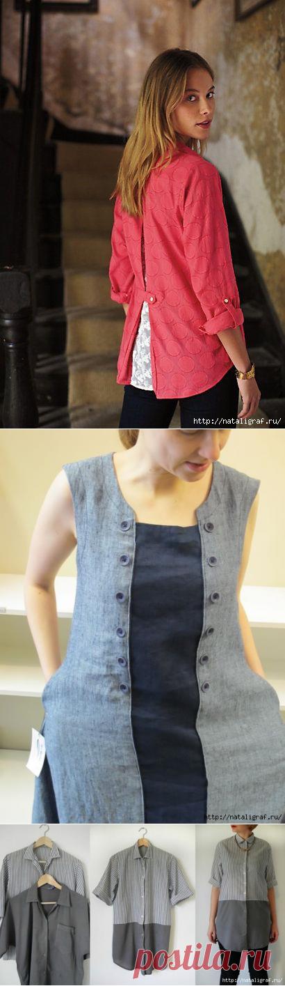 Переделки-обновление одежды