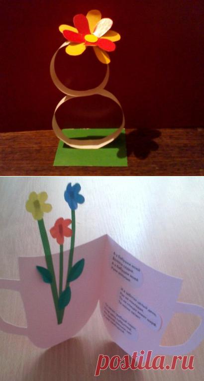 Тюрьма картинки, мастер-класс изготовление открытки ко дню пожилого человека