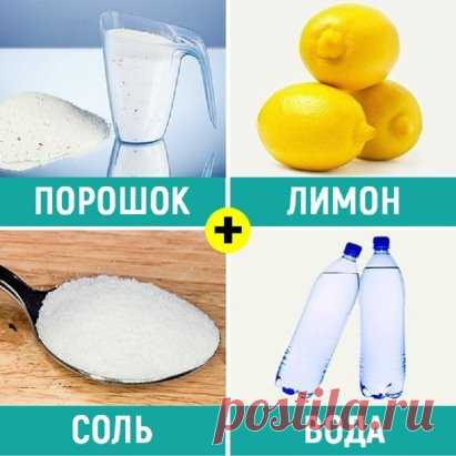 Washing of white things\u000d\u000aIt is difficult to remove spots on white things, but it is possible! You need juice of 3 lemons, 80 g of laundry detergent, 1 tablespoon of salt. All components fill in 2 l of water and wet in this solution of a thing. In 1 hour it is possible to take out linen and to start rinsing