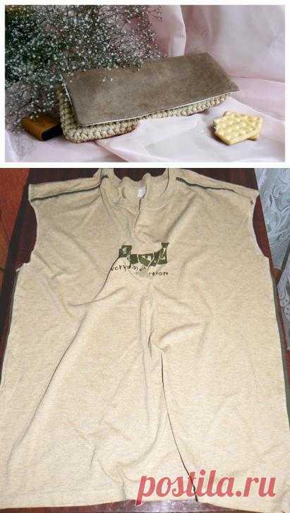 Клатч из футболки и обрезков кожи (Мастер-класс) (люблю PHILIPS!) / Сумки, клатчи, чемоданы / Модный сайт о стильной переделке одежды и интерьера