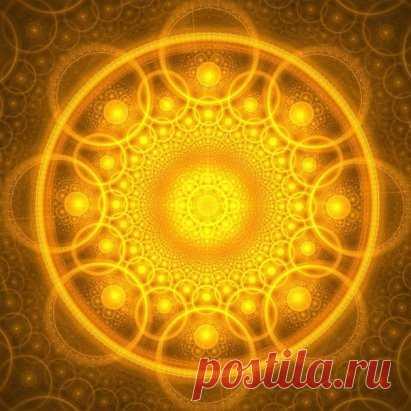 *Золотая Мандала успеха* ===================== Очень мощная мандала. Золотая. Привлекает деньги и финансовое благополучие. Мандала — это модель Вселенной, связь макро- и микрокосмоса, это геометрический символ сложной структуры, который интерпретируется как модель вселенной, «карта космоса». (Википедия) Она символизирует различные уровни сознания внутри человека, а также энергии, которые объединяют и исцеляют. В традиции Востока Мандалы — в основном, средство концентрации разума, ср