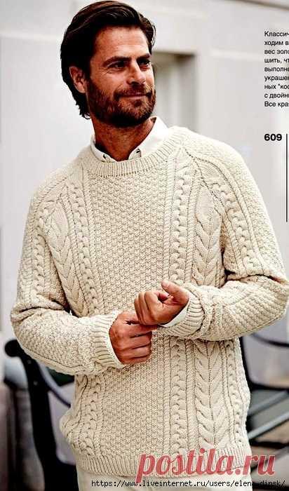 Мужской пуловер реглан с аранскими