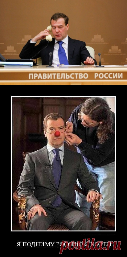 Демотиватор что уже поздно режиссер