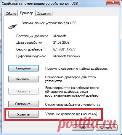 http://img12.postila.ru/resize?w=412&src=%2Fdata%2Fdc%2F7e%2Fbf%2Fed%2Fdc7ebfed2e9524c1366718cb8fdaf162678f706b49a9ce646cdd78b995c32101.png