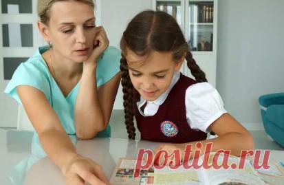 Домашнее задание: руководство для родителей Домашнее задание необходимая часть школьной программы при обучении детей. С его помощью ребёнок может лучше запомнить материал, чтобы впоследствии использовать его на практике.
