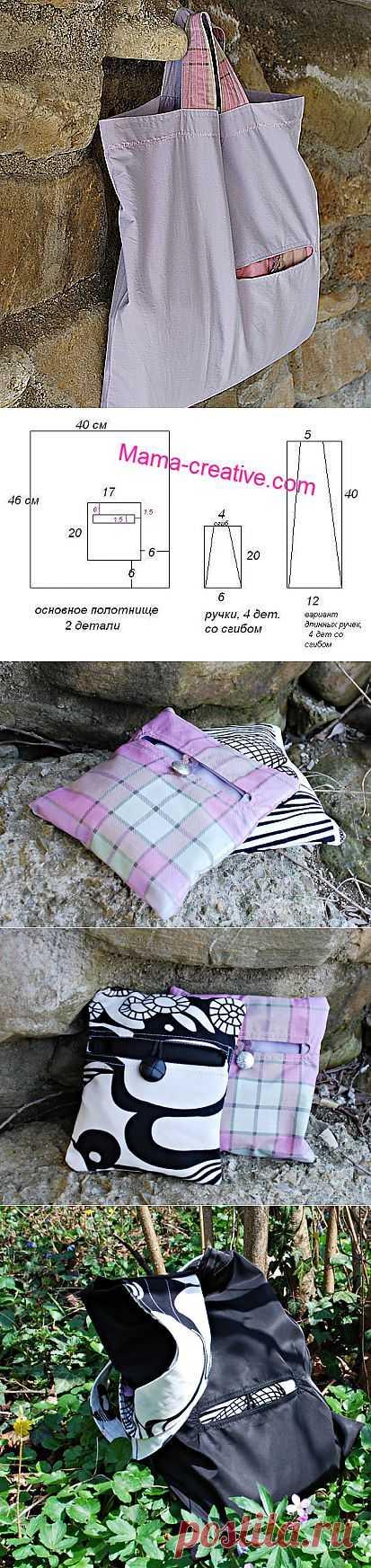 (+1) тема - Практичная сумка, которая складывается в карман | СДЕЛАЙ САМ!