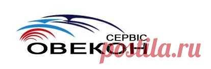 http://ovekon-servis.com.ua