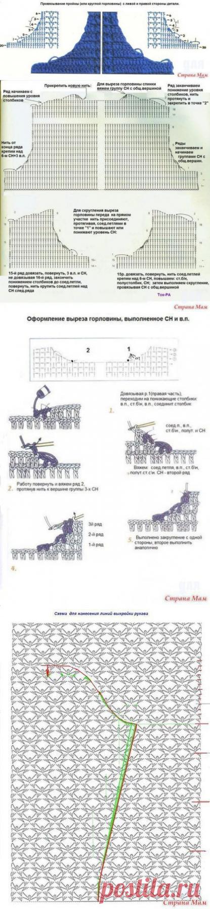 Как правильно убавлять и расширять вязаное полотно ( Уроки и МК по ВЯЗАНИЮ) | Журнал Вдохновение Рукодельницы