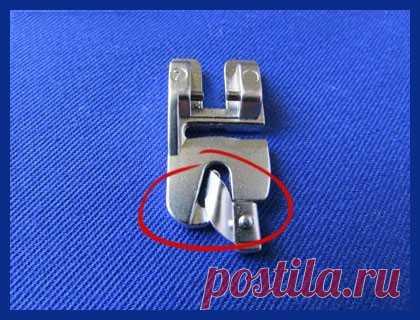 Лапка для подгибки края (подрубки)