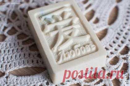 Мыло с солью - Любовь - 180р.