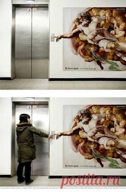 Божественный вызов лифта