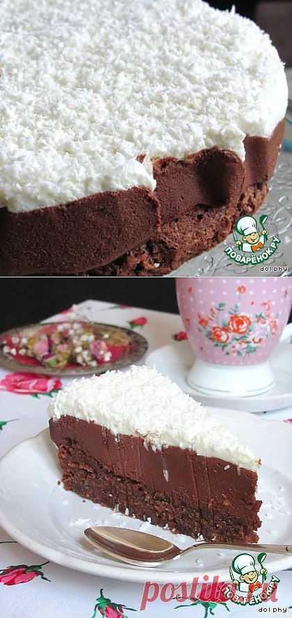 """Торт """"Шоколадный плен"""" Этот торт - чистейшее удовольствие! Корж с фундуком выпекается без муки, получается очень влажным и мягким. Средний слой - насыщенный шоколадный мусс. И венчает это произведение мусс из сливок, йогурта и кокоса. Сладко, шоколадно, нежно... Словом, волшебно! Автор: dolphy"""