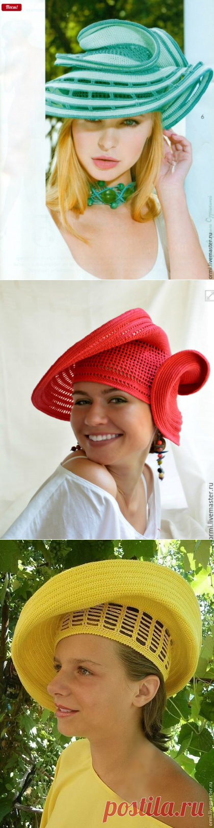 Los sombreros estupendos tejidos