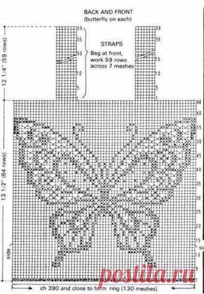 Летний топик с бабочкой