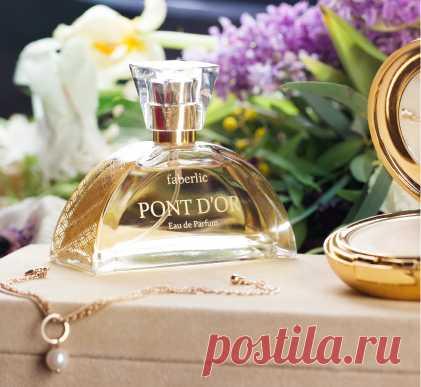 В портфолио Фаберлик  более 70 уникальных женских и мужских ароматов.